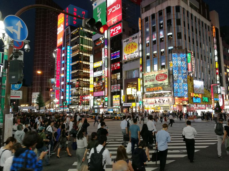 Tokiota iltahämärässä